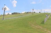 Náhledový obrázek webkamery Boží Dar - ski areál