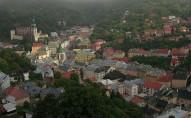 Náhledový obrázek webkamery Banská Štiavnica - panorama