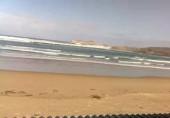 Náhledový obrázek webkamery Suances - Playa de la Concha