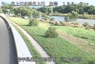 Náhledový obrázek webkamery Babacho -Kitakami River