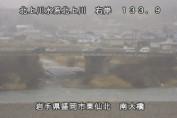 Náhledový obrázek webkamery Higashisenboku - Kitakami