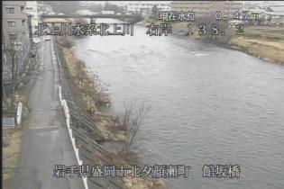 Náhledový obrázek webkamery Řeka Kitakami