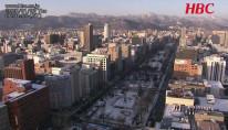 Náhledový obrázek webkamery Sapporo