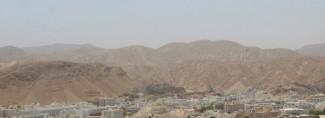 Náhledový obrázek webkamery Muscat - Sheraton Oman Hotel
